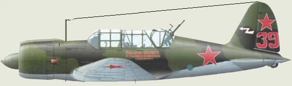 bomber16