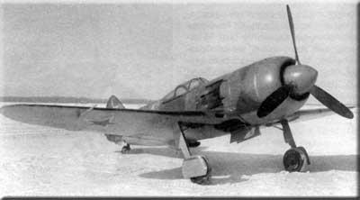Эталон 1944