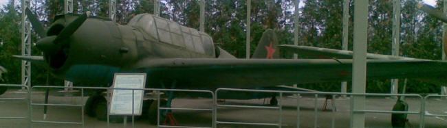 su-2.h1