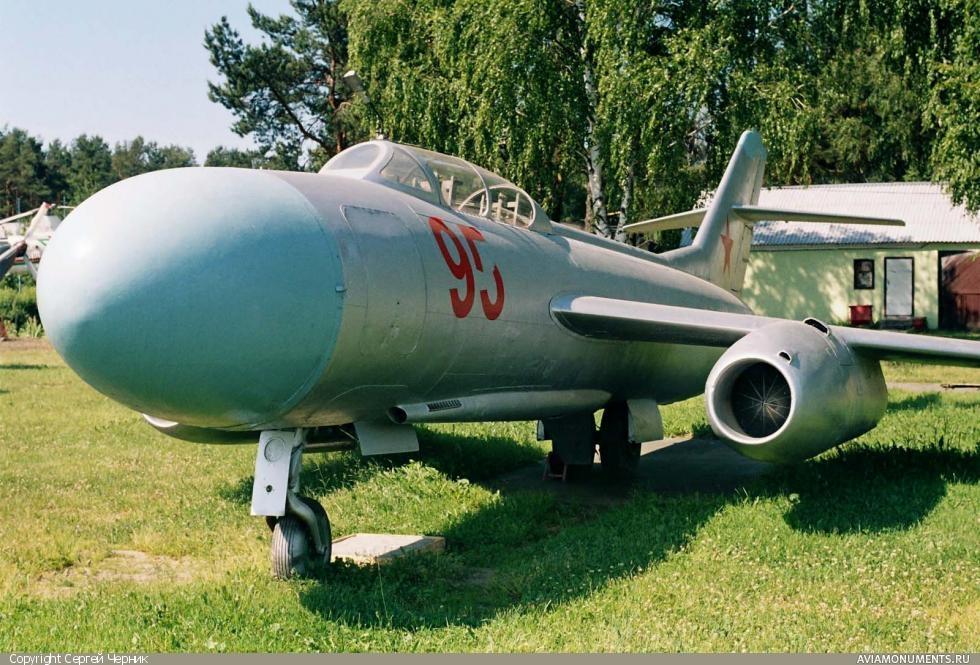 Yak25N95