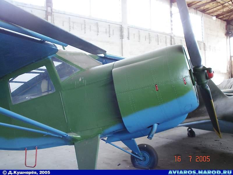 yak-12_7