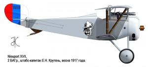 kruten3