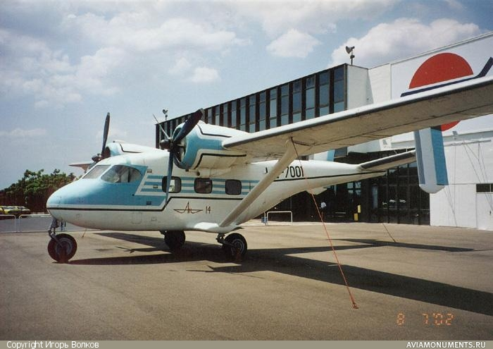 659b_An-14-Burgas-2