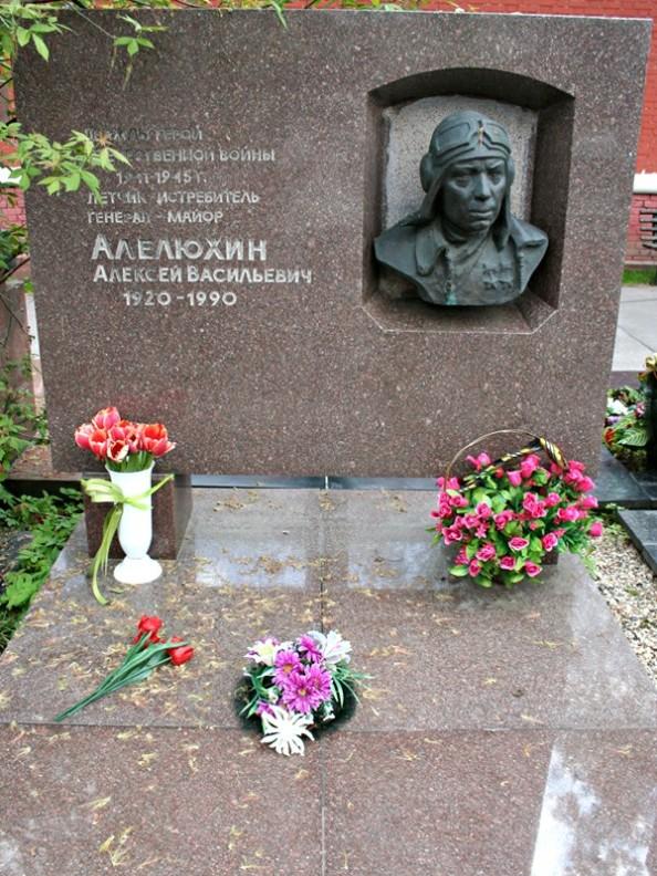 aleliuhin_grave_01112008104906PYy