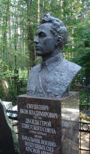 smushkevich_monument