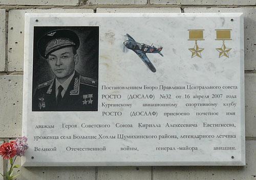 201011060853580.Kurgan_Evsigneev_md
