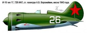 vorojey5