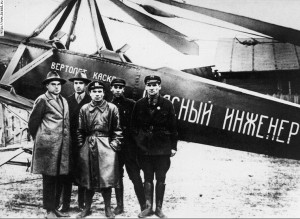 Kamov-2