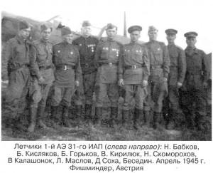 kirilyk3