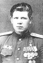 Герой Советского Союза Кочетов Александр Васильевич