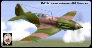krasnov11