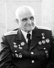 Герой Российской Федерации Иван Антонович Леонов