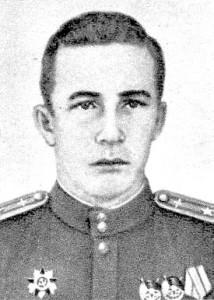 Герой Советского Союза Кондаков Виктор Александрович