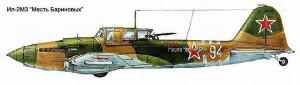 Штурмовик Ил-2М3 капитана Г. М. Паршина.  943-й ШАП, осень 1944 года