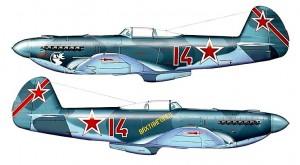 Один из Як-9У подаренных лётчикам 29-го Гвардейского ИАП.  Весна 1945 года