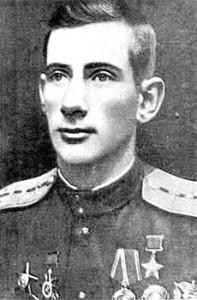 Герой Советского Союза Лоханов Алексей Александрович