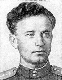 Герой Советского Союза Михайлов Василий Михайлович