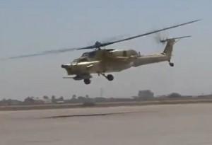 Ми-28НЭ ВВС Ирака