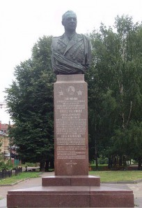 Novikov-4