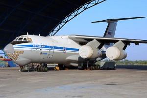 """Ил-76МД-90А """"Ульяновск"""""""