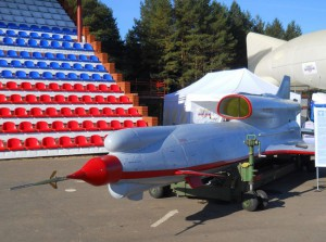 Ту-300
