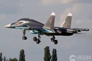 Su-34_005.t