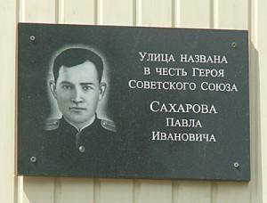 saharov4