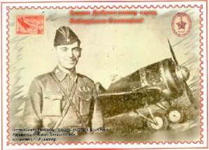 kardanov-2