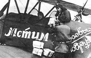 pasko-2