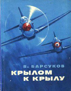 barsukov4