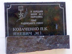 kozachenko2